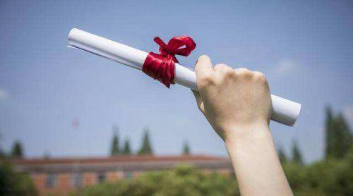 非京籍考生可以在北京报考初级经济师考试吗?