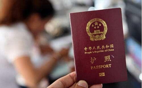 2019年CFA考试护照办理流程