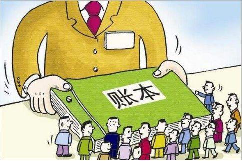 会计从业人员如何做账才能让企业省钱