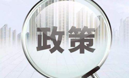 【政策新动向】2019二建分数合格标准按照60%划分?