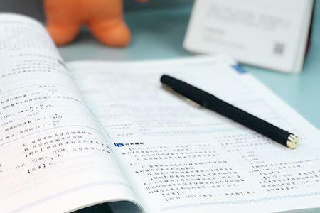2019年注册会计师考试报考指南之题型题量