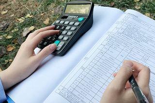 2013年注册会计师全国统一考试合格证管理办法