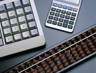2013年注册会计师综合阶段考试大纲