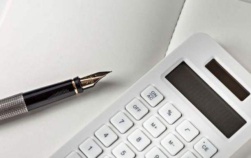 注册会计师报考条件