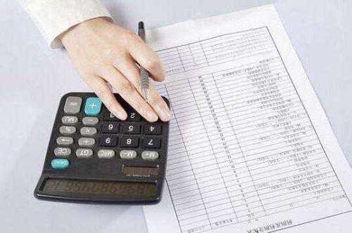 2010年注册会计师全国统一(专业阶段)考试大纲
