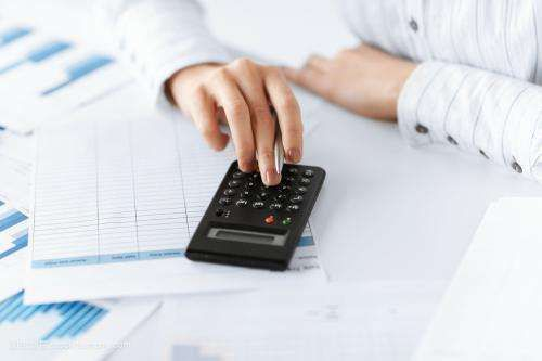 2009年度注册会计师全国统一考试英语测试纲要