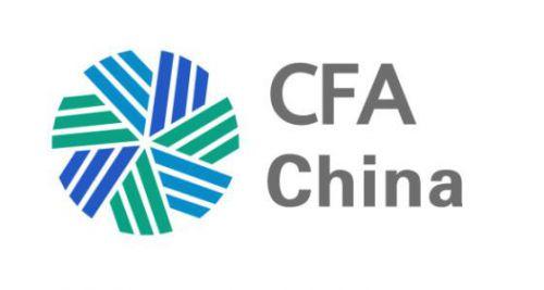 纵使千难万难,CFA我还是很喜欢你!