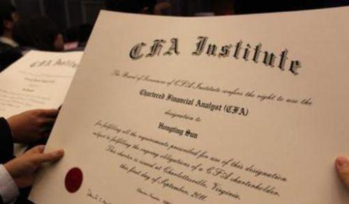 一个特许金融分析师(CFA)是怎样炼成的(上)