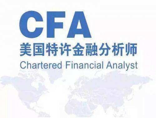 灵魂拷问  CFA要从哪门开始学习?