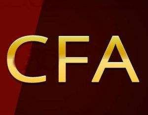 你为什么考CFA  考CFA的人为什么这么多?