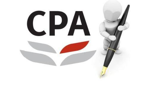 2016年注册会计师考试《税法》真题及答案汇编(1)