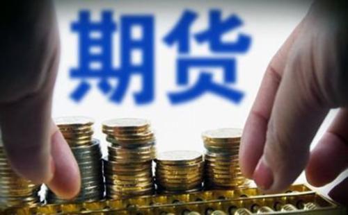 期货投资分析历年真题详解(3)