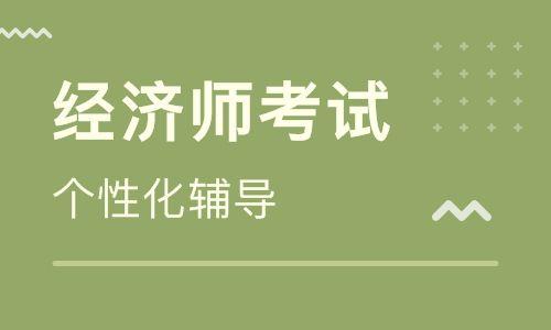 2018年初级经济师《财政税收》精选习题及答案(4)