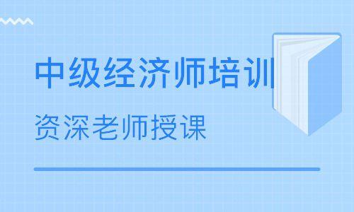 2018年中级经济师农业专业练习试题与答案(5)