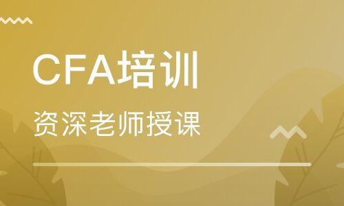 CFA一级模考题(5)