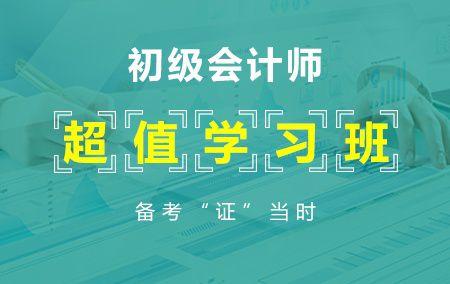 初级会计师考试试题 2019年初级会计实务试题及答案(3)