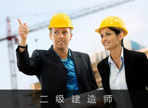 2020年甘肃二级建造师考试报名时间在几月?