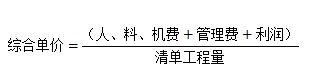 2019二建管理常考公式.png