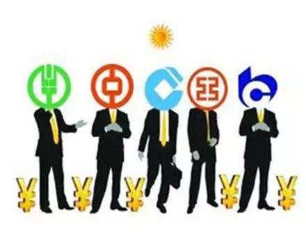 初级银行从业资格《法律法规》考点练习五:我国的行业分类