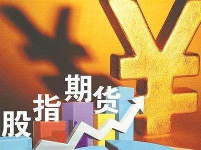 2012年期货从业资格《法律法规》考试真题(1)