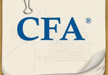 2020年12月CFA报名条件是什么?