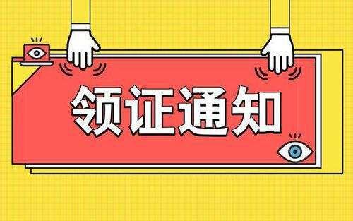 2019年广西二级建造师合格证书现场领取时间10月25日起