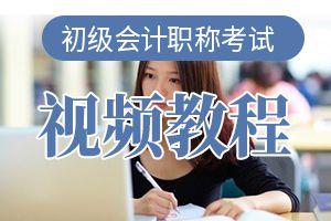 2020初级会计师考试备考指南
