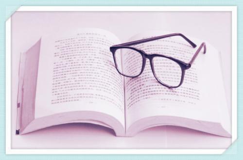 期货从业资格考试法律法规第一章节单选题(5)