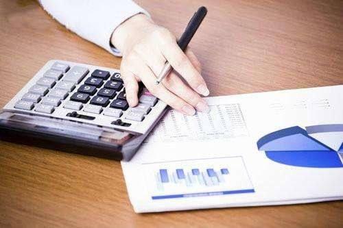 中级会计师成绩多长时间内有效?