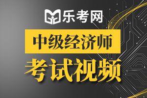经济师考试中级农业知识点:中国农业银行