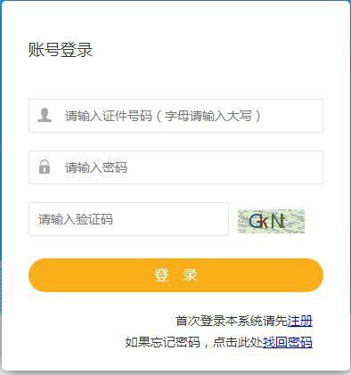 2020年江苏二级建造师考试合格标准