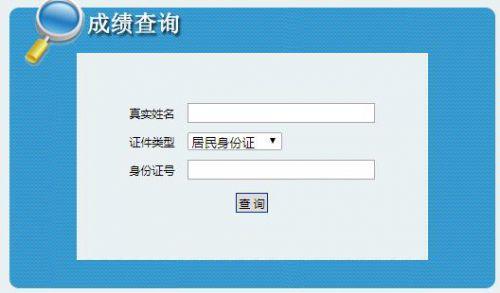 2020年陕西二级建造师考试合格标准