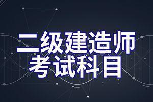 2020年上海二级建造师考试成绩合格标准预测