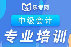 2020年上海中级会计考试准考证打印时间确定