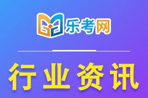 北京和上海两地2020二级建造师考试取消