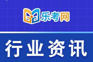 河南2020年中级经济师考试考场规则已公布!