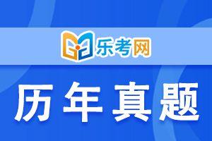 2011年下半年银行从业资格考试风险管理真题3