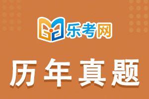 2012年期货从业资格考试真题《法律法规》15