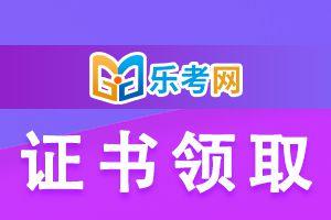 2021年云南启用二级建造师电子证书