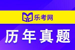 2013年3月期货从业资格考试期货法律法规真题1
