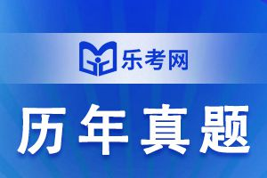 2012年6月证券从业资格《基础知识》单选真题2