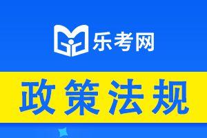 河南人事考试网:关于2020年二级建造师考后核查的几点提醒