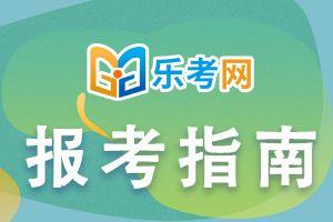 第一次基金从业资格考试时间在3月27日