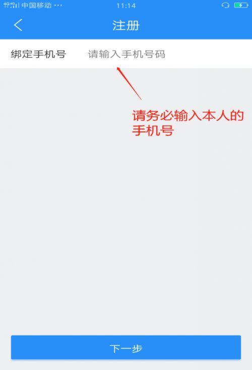 江西个人如何下载打印职称电子证书?