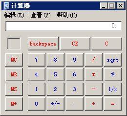 初级会计机考系统操作方法分享
