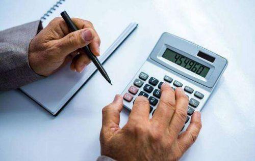 初级会计职称考试《初级会计实务》模拟试题三