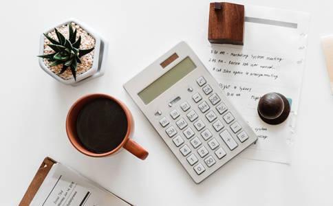 初级会计职称考试《初级会计实务》模拟试题四