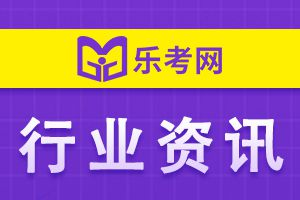 快讯:经济系列高级知识产权师来了!