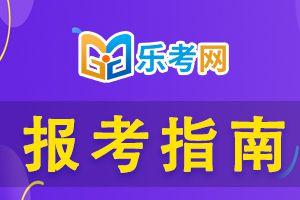 21年江苏省南京考区中级会计考试延期举行