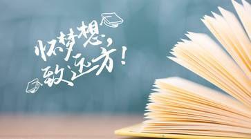 你知道初级经济师考试成绩的有效期吗?